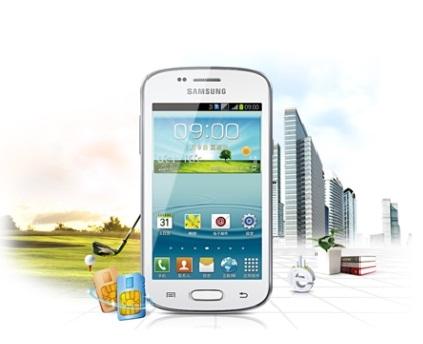 Samsung Galaxy Trend II Duos S7572 -spiderorbit