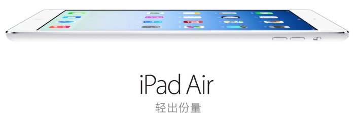 iPad Air and iPad Mini with TD-LTE in China-spiderorbit